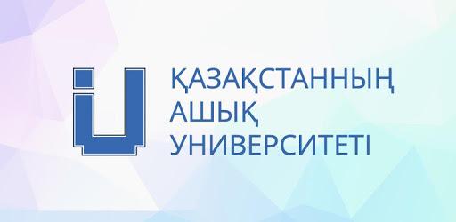 Қазақстанның ашық университеті